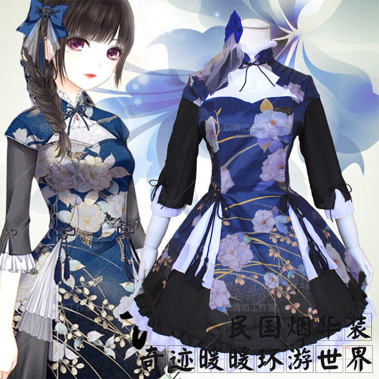 Cosplay Game Costume Lolita Chinese Tradition Hanfu