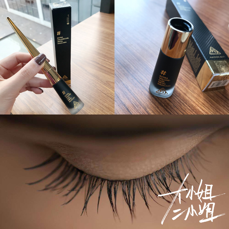 Nothing not Halo does not collapse non-stick Korea NeoGen science and technology full sense of the Curling mascara Guard mascara liquid