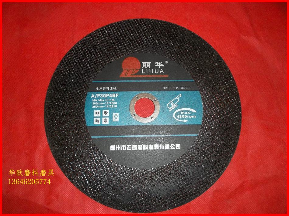 Точильное кольцо Лихуа режущий диск/смолы режущего диска/металла вырезывания диски/абразивные отрезные лист 250*1.2*25.4