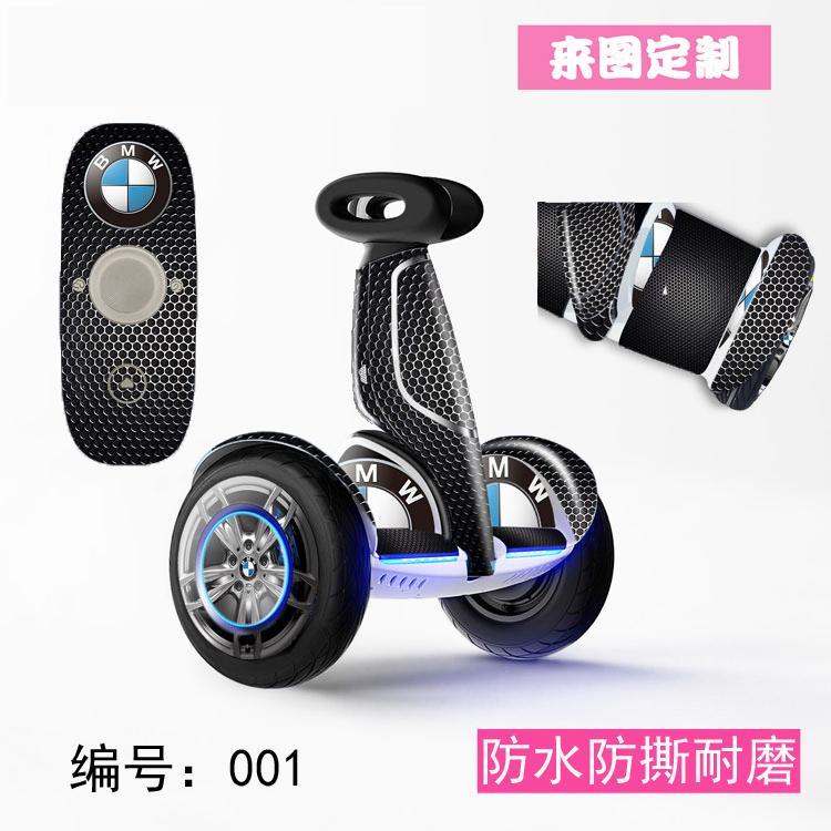 小米9号plus平衡车全身贴纸套装装饰贴膜轮毂贴防水可定制配件