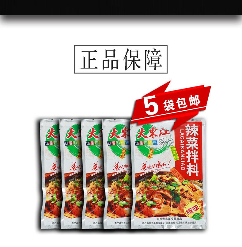 大东江冷面品牌拌菜料辣椒油凉拌调料干豆腐皮牛肉桔梗海蜇丝凉菜详细照片