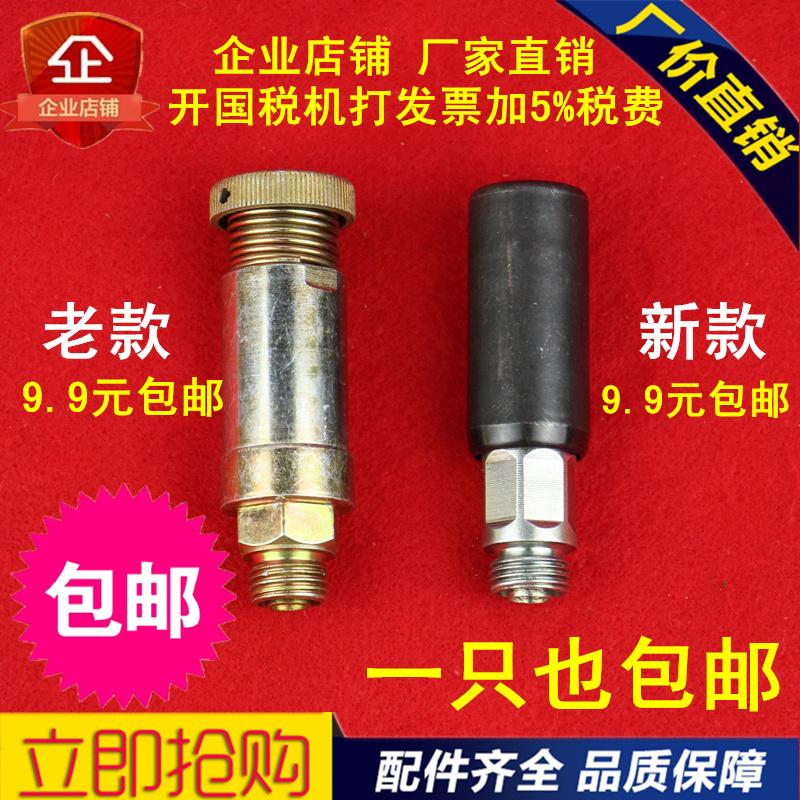 [柴油机喷油泵输油泵不用拧手压泵(手油泵)头子] новый [式 老式 通用]