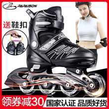 Coupons can be reduced by 30! National quality inspection accreditation! Adult professional roller skates.