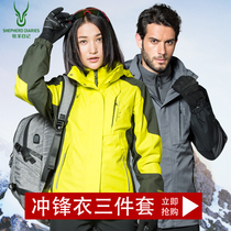 Sheep diary autumn and winter Mens and womens suits removable cotton-padded jacket and velvet liner