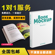 A4 leaflet Printed color page printing DM single page poster design system