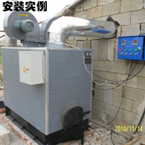 Breeding and planting of drying heater for gas fuel hot air boiler hot blast furnace