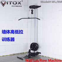 Multifunctional wall high and low pull trainer boating hard pull training waist muscle back
