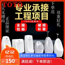 Home hanging Wall Type urinal vertical Intelligent automatic induction mens urine
