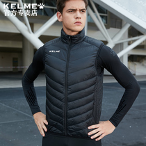 Kelme New light down vest foot in the autumn and winter of Carolina