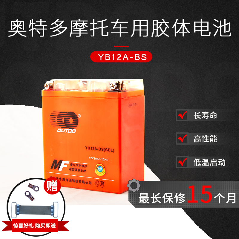 bmw f650gs motorcycle 12v10ah yb12a bs autodesk maintenance free colloidal battery dry battery