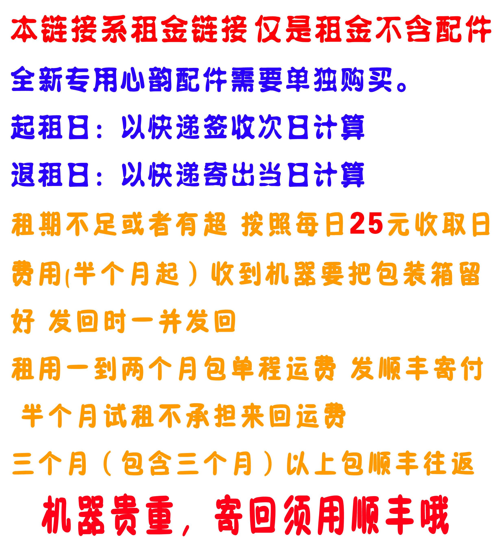 吸奶器【押金】美德樂心韻租賃醫療級電動雙邊吸奶器北京閃送押金