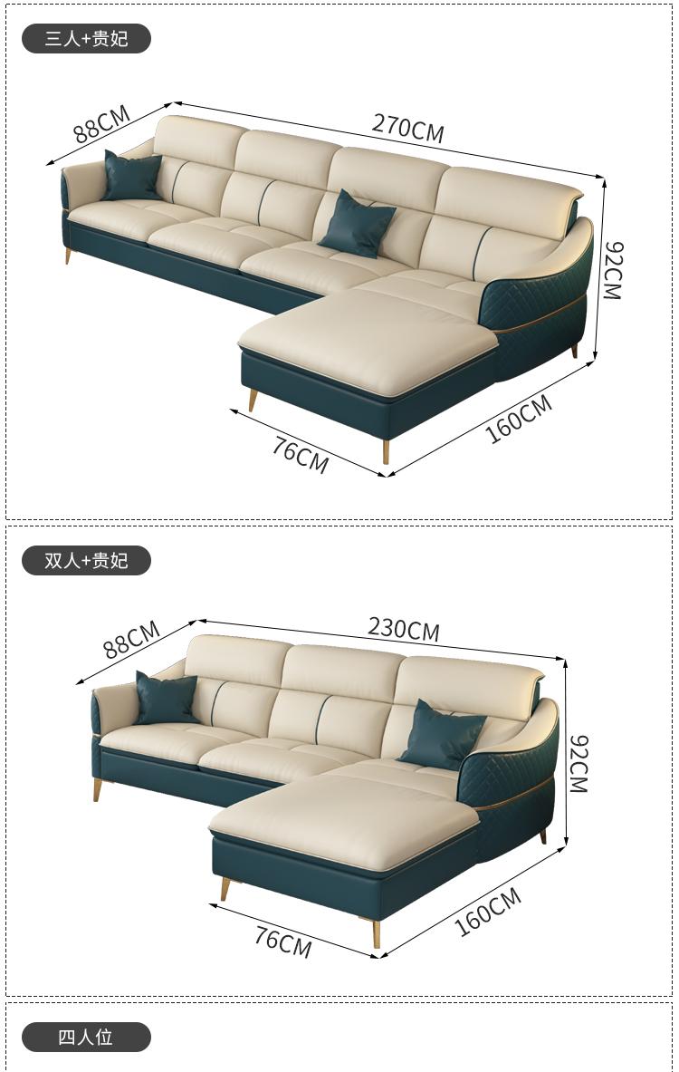 全真皮沙发小户型简约现代客厅组合意式极简三四人轻奢后现代沙发详细照片