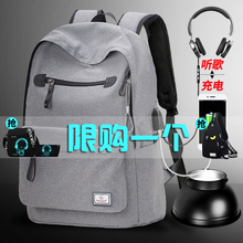 Monthly sales volume of over 10000 pen bags, high school bags, travel Backpackers