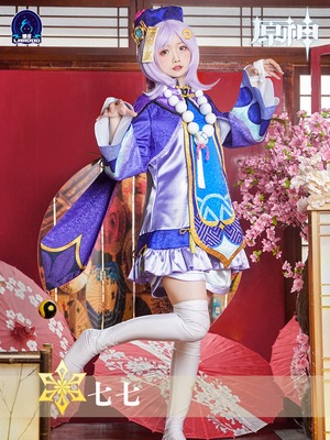 taobao agent Spot Nado original god cos seven or seven zombie cosplay costume anime game cute full set of female shoes