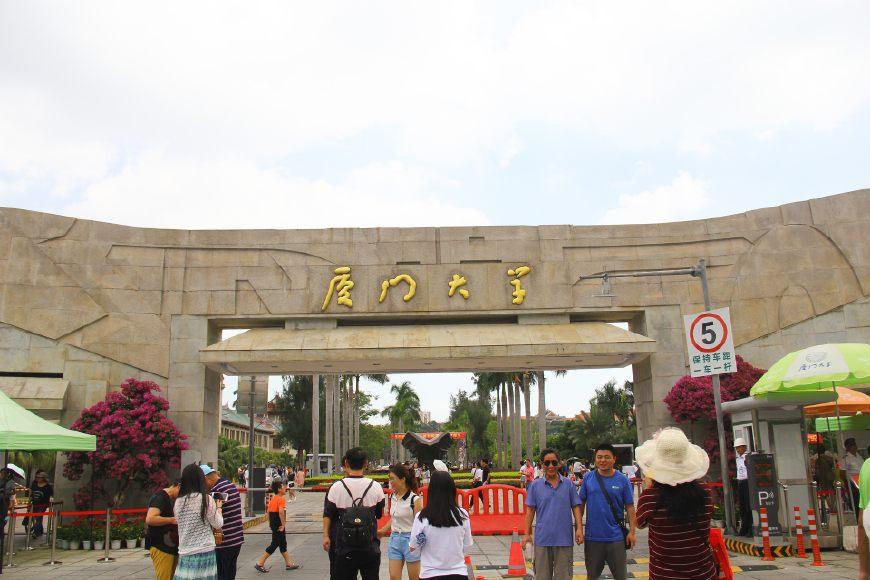 中国这个最美大学成了最火旅游景