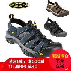 Кроссовки облегчённые KEEN H2 17 Newport