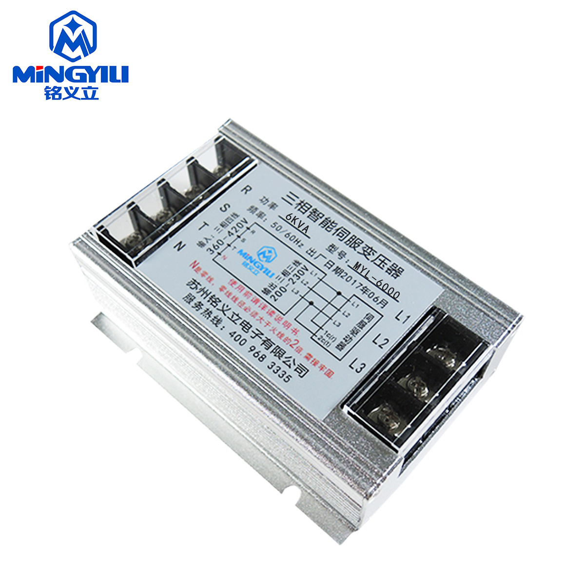 Usd 9663 Myl 6000 6kva 380v To 220v Original Servo Transformer Electronics Lightbox Moreview
