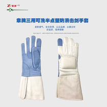 Zhang Brand Fencing gloves Fencing Sword Gloves Fencing Match Gloves
