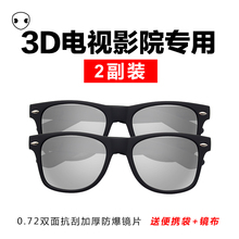 3D-очки фото