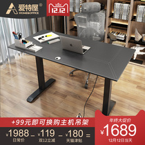 Love House electric Lifting desk standing type can lift computer table