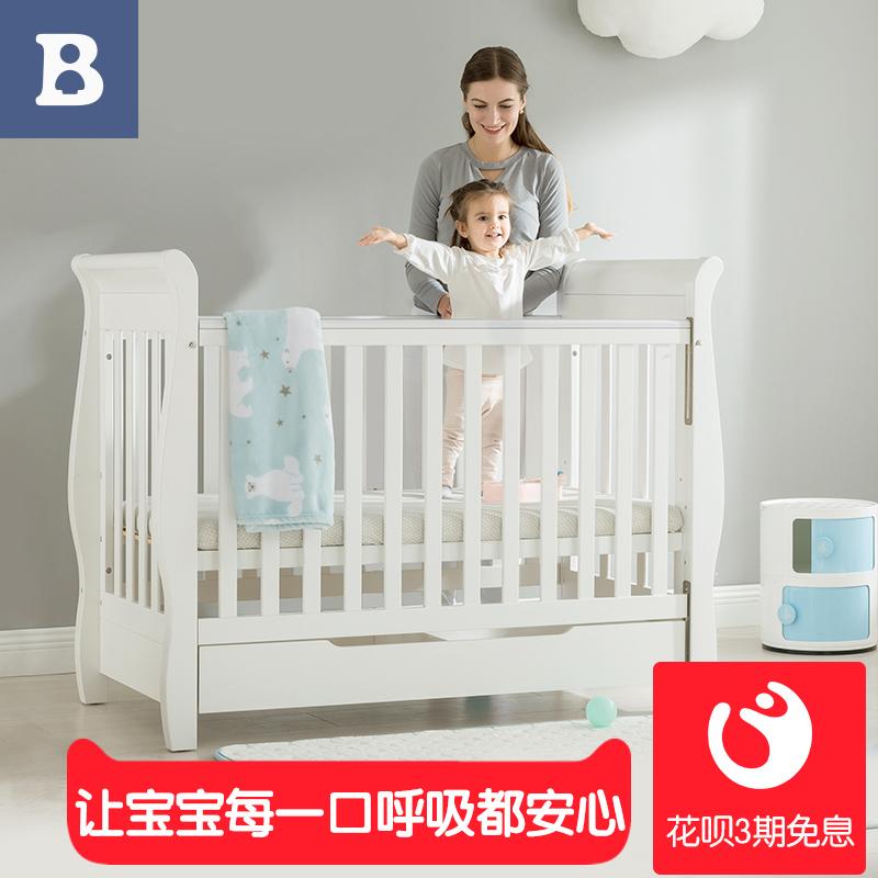 愛斯博兒歐式多功能實木嬰兒床新生兒寶寶拼接大床BB帶護欄兒童床