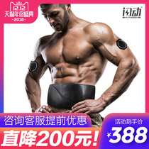 Flashing Fitness Equipment Home ABS trainer skinny Oracle Lazy Man