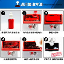 Photosensitive seal does not extinguish printing oil wall plastic metal speed dry does not fade