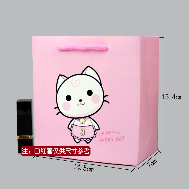 BLACK PINK CAT GIFT BAG