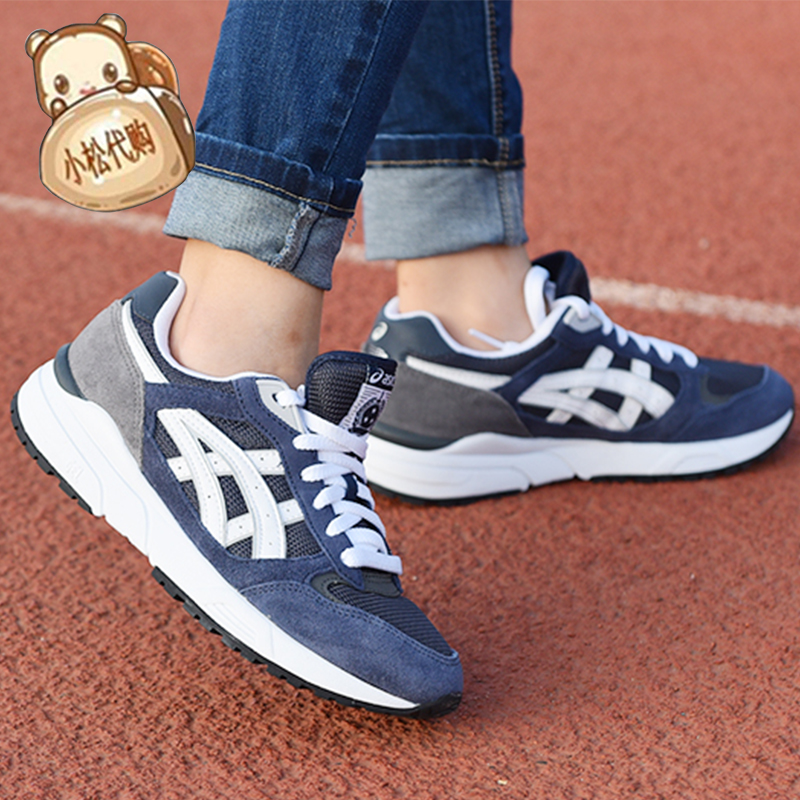 Asics Gel Atena RF low