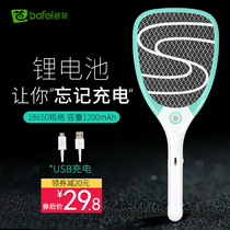 Barfi mosquito Pat Electric Fly Pat rechargeable lithium battery Genuine large