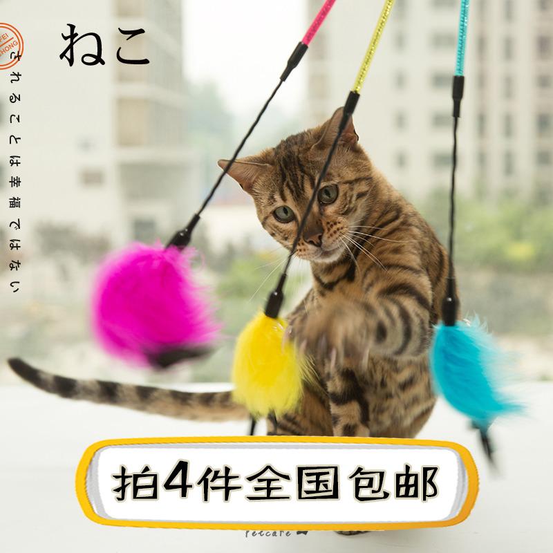 Dần dần yêu thú cưng, gậy mèo ngộ nghĩnh, lông gà tây nhiều màu đầy màu sắc với chuông đồ chơi mèo vui nhộn - Mèo / Chó Đồ chơi
