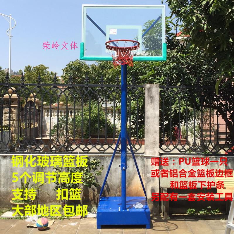 Полностью стальной мобильный случайный отмены баскетбол для взрослых стандарт спинодержатель баскетбол коробка на открытом воздухе замочить корзина домой на открытом воздухе