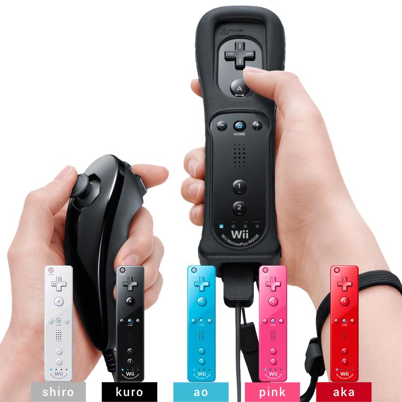 Wii手柄 WiiU手柄内置加速器右手柄左手柄 鸡腿柄Controlle带硅胶