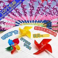 Пластиковые украшения ветряная мельница открытый размер вращения мельница на заказ реклама логотип игрушка толчок ручная работа Сделай сам подарок