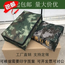 07 Camouflage Combat Bag House Pillow bag Storage bag hand-held tactics