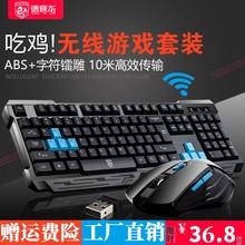 Наборы (клавиатура+мышь) фото