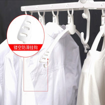 Clothes rack household multifunctional storage clothes shelf hanger clothes hanger