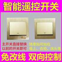 Chong Jian Intelligent Wireless Remote control switch Type 86 single FireWire panel