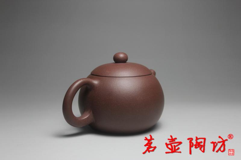 Сувенир Ши-тцу гончары/фиолетовый/фиолетовый/молодежный Подарочная коллекция «чай Пот гончарной мастерской»