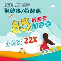 Seoul major duty free shops long-term Gold Card 12 12 update up to 22 5%