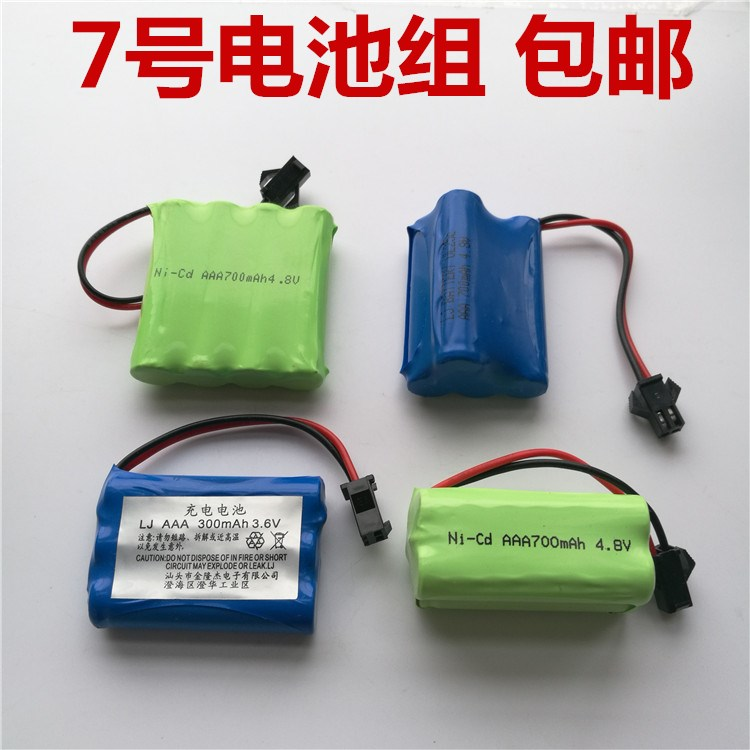 No  7 battery pack AAA battery pack remote control car battery 4 8v glider  model airplane Ni-MH power