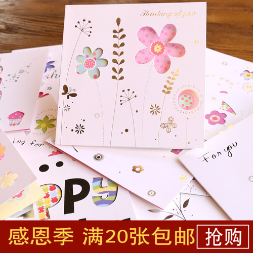 Usd 419 korea creative hollow exquisite greeting card flowers korea creative hollow exquisite greeting card flowers butterfly birthday greeting cards thank you cards festival universal m4hsunfo