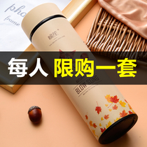 Insulation cup men and women vacuum stainless Steel water cup student Childrens Cup