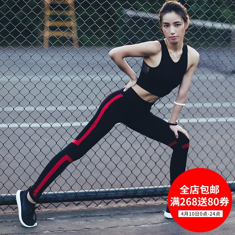 Сильный идти из лори оригинал плотно движение бег брюки женщина эластичность обучение быстросохнущие талия фитнес брюки весна