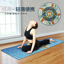 Yoga towel towel anti-slip easy to carry yoga pad foldable ultra-thin