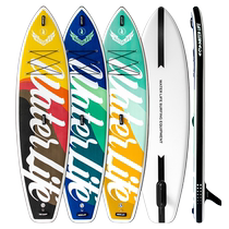 Surfboard Adult professional double-layer thickened inflatable Paddle plate SUP Paddle Board