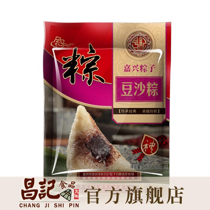 真真老老嘉兴粽子 红袍豆沙粽子330g共3只 端午粽子 甜粽子早餐