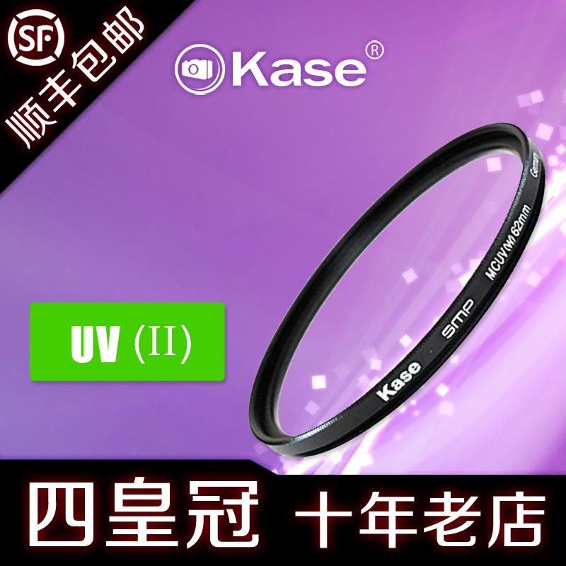 卡色UV镜 40.5 43 49 52 55 58 62 67 72 82 77mm 佳能单反滤光镜