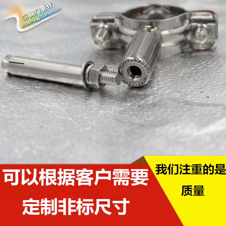 304 internal thread pipe clamp inner wire pipe bracket pipe