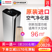 Lufthansa Bosch fully imported air purifier household